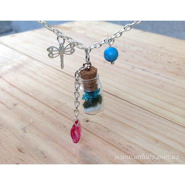 Кулон мини-бутылочка Голубой букет