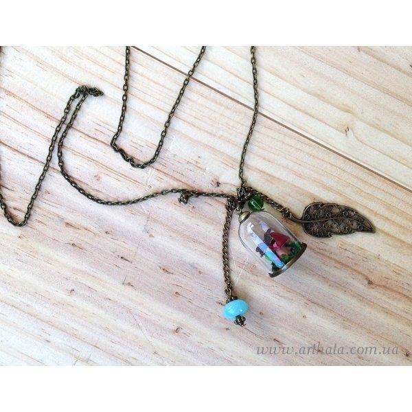 Кулон мини-бутылочка Тишина в глуши