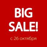 BIG SALE! Осенняя распродажа! скидка 30%